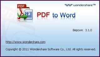 wondersharepdftoword