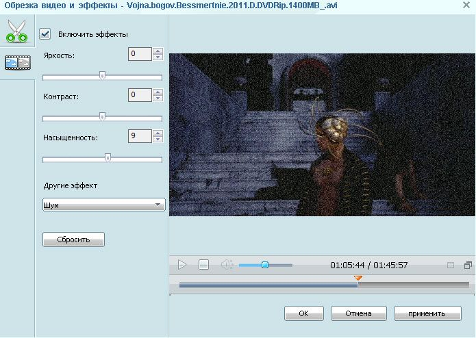 kak-polzovatsia-any-video-converter-2