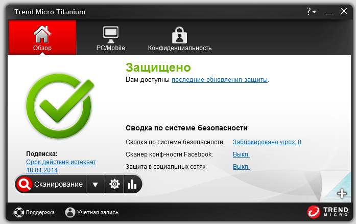 Titanium Antivirus Plus 2013
