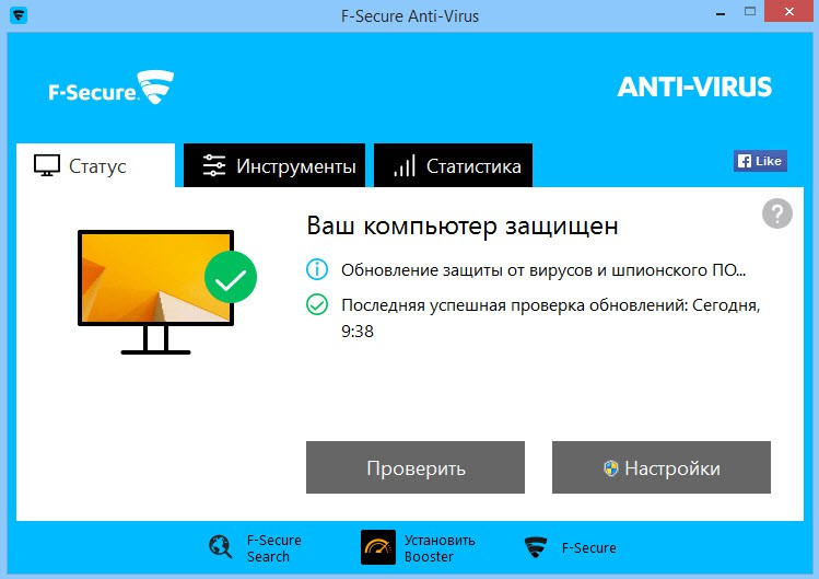 F-Secure Anti-Virus 2015