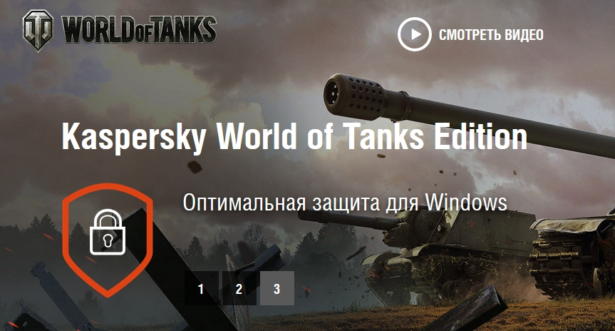 kaspersky-world-of-tanks-edition-mozilla-firefox