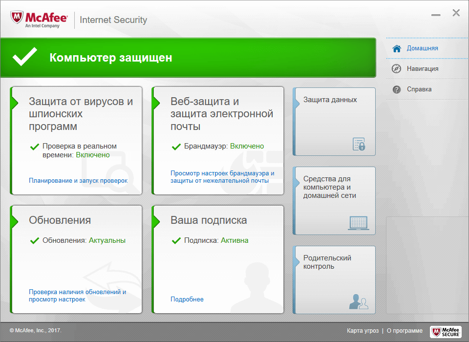 McAfee Internet Security  на 6 месяцев