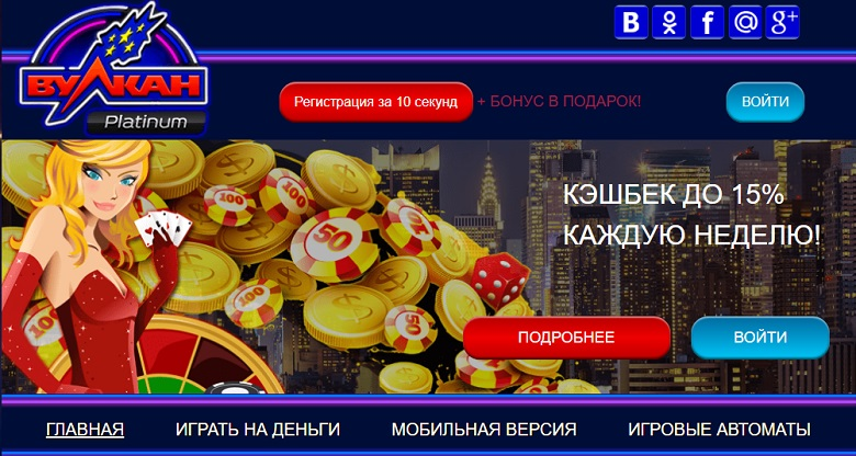 Зеркало unibet poker pc