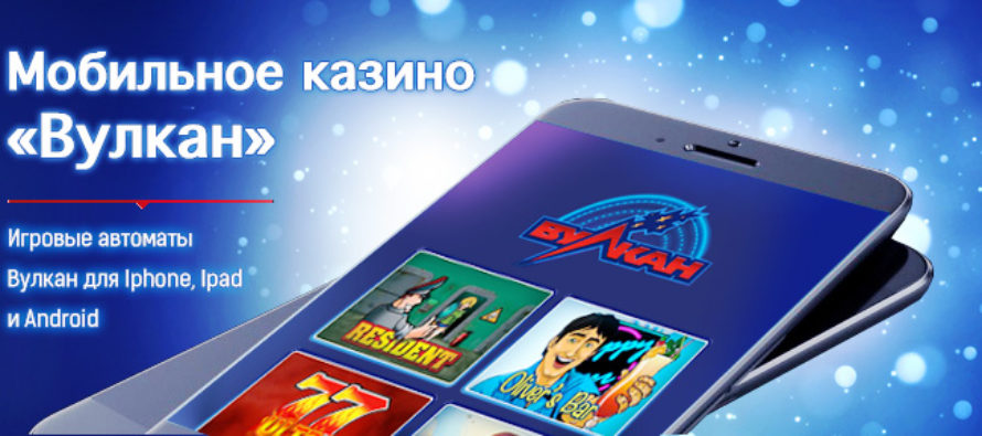 Poker для андроид online you can play with friends